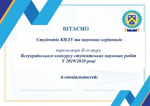 ДЕНЬ НАУКИ 2020!_page-0004