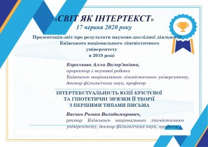 ДЕНЬ НАУКИ 2020!_page-0011